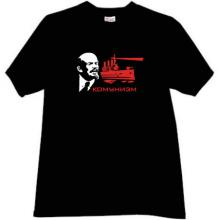 Communism with Lenin - Russian Patriotic T-shirt in black