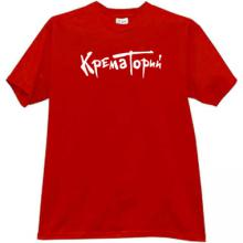 Krematorij Russian rock group T-shirt in red