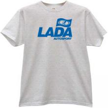 LADA AUTOSPORT Cool T-shirt in gray