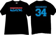 LADA Togliatti Hockey Club Grigorenko T-shirt in black
