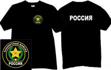 Ground Forces of the Russian Federation T-shirt in black