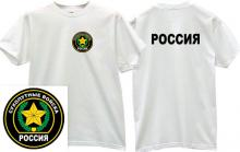 Ground Forces of the Russian Federation T-shirt in white
