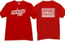 Leningrad Band Explicit Content Russian Rock T-shirt in red