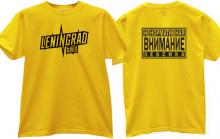 Leningrad Band Explicit Content Russian Rock T-shirt in yellow