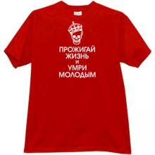 Live Fast and Die Young Cool Russian T-shirt in red
