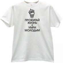 Live Fast and Die Young Cool Russian T-shirt in white