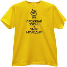 Live Fast and Die Young Cool Russian T-shirt in yellow