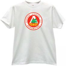 Locomotiv Moscow Football Club Cool Russian T-shirt