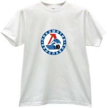 Russian Locomotive  - Yaroslavl hockey club T-shirt
