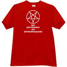 Looking for a Virgin to Sacrifice Funny Russian T-shirt in red