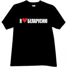 I like Belarus Cool Patriotic t-shirt in black