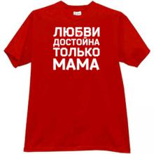 Only a Mother worthy of Love Cool Russian T-shirt in red
