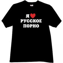 I LOVE RUSSIAN PORN - Cool Russian T-shirt in black