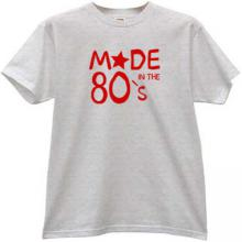 Made in the 80s T-shirt in gray