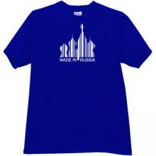 New! Made in Russia Cool T-shirt in blue