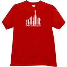 New! Made in Russia Cool T-shirt in red