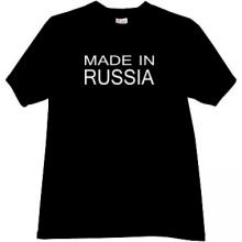 Made in Russia T-shirt on english