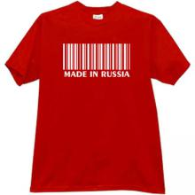 MADE IN RUSSIA Cool patriotic t-shirt in red
