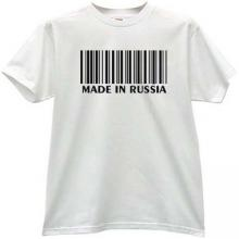 MADE IN RUSSIA Cool patriotic t-shirt in white