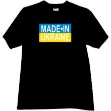 Made in Ukraine Cool Patriotic t-shirt in black