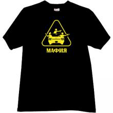 MAFIA - Russian Cool T-shirt
