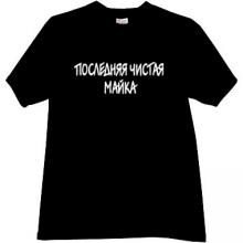 Latest pure T-shirt Funny Russian T-shirt in black