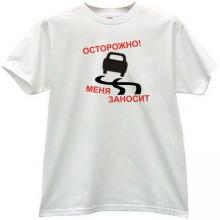 Cautiously, me brings! Funny Russian T-shirt
