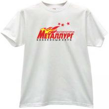 Metallurg Magnitogorsk Hockey Club Russian T-shirt