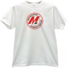 Metallurg Novokuznetsk Hockey Club Russian T-shirt