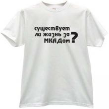 Whether there is a life for MKAD-om? Funny T-shirt in w