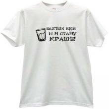 Drink more and I shall become more beautiful T-shirt in white