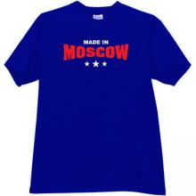 Made in Moscow T-shirt in blue