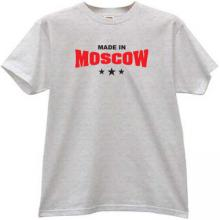 Made in Moscow T-shirt in gray