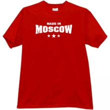 Made in Moscow T-shirt in red