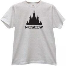 Moscow T-shirt in gray