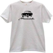 MOSKVICH 412 Russian Old Car T-shirt in gray