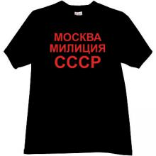 Moscow police - Cool Soviet T-shirt