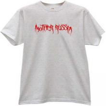 Mother Russia Patriotic T-shirt in gray