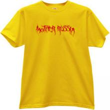 Mother Russia Patriotic T-shirt in yellow
