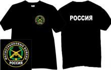 Motorized Troops of the Russian Army T-shirt in black