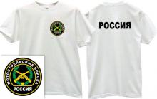 Motorized Troops of the Russian Army T-shirt in white