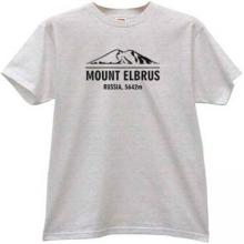 Mount Elbrus Russia 5642 m Cool Adventure gray T-shirt