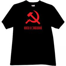 Mow and Hammer Funny Russian T-shirt in black