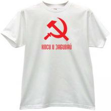 Mow and Hammer Funny Russian T-shirt in white