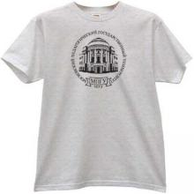 Moscow State Pedagogical University Russian T-shirt