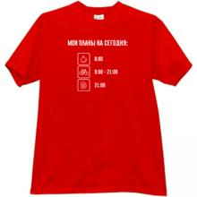 My Plans for Today - Funny Russian T-shirt in red
