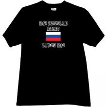 My russian Mom loves Me Funny T-shirt in black