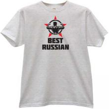 New! Best Russian Patriotic T-shirt in gray