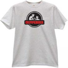 New. Superman Funny Russian T-shirt in gray