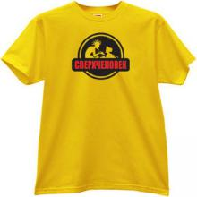 New. Superman Funny Russian T-shirt in yellow